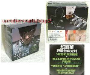 Alan Show Luo Rashomon Remix Taiwan Ltd Key Shaped USB
