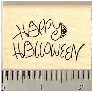 Happy Halloween with spider Rubber Stamp   Wood Mounted