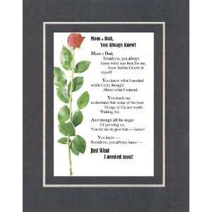 Touching and Heartfelt Poem for Parents   Mom & Dad, You Always Knew